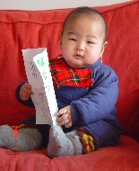 A Chinese child with retinoblastoma.